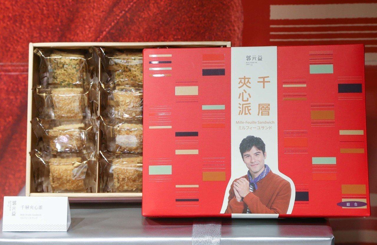 「千層夾心派」打造的春節伴手禮盒上市,二重奏12入售價480元;綜合12入售價4...