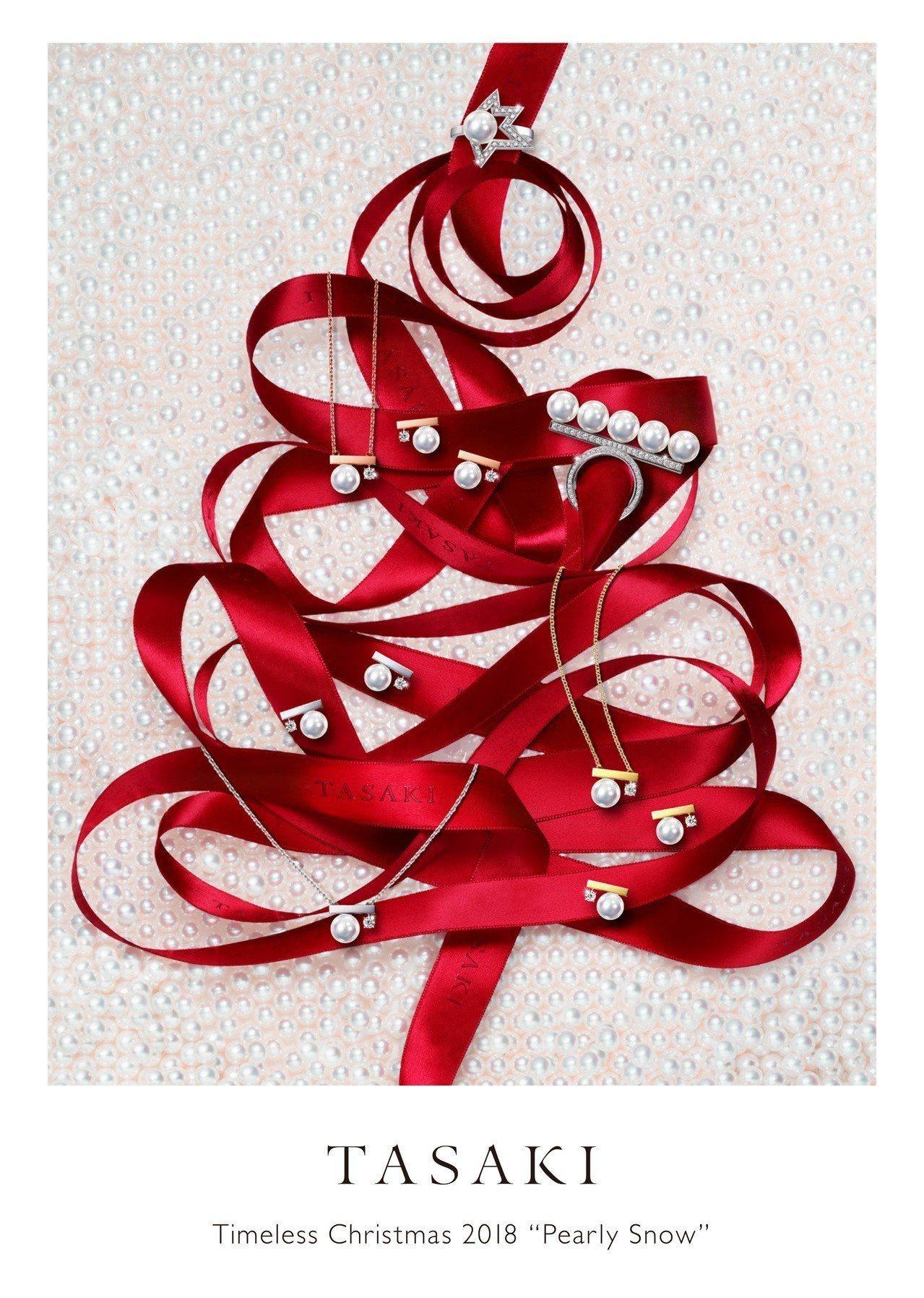 TASAKI 2018聖誕推出以珍珠和鑽石為主角的新品。圖/TASAKI提供