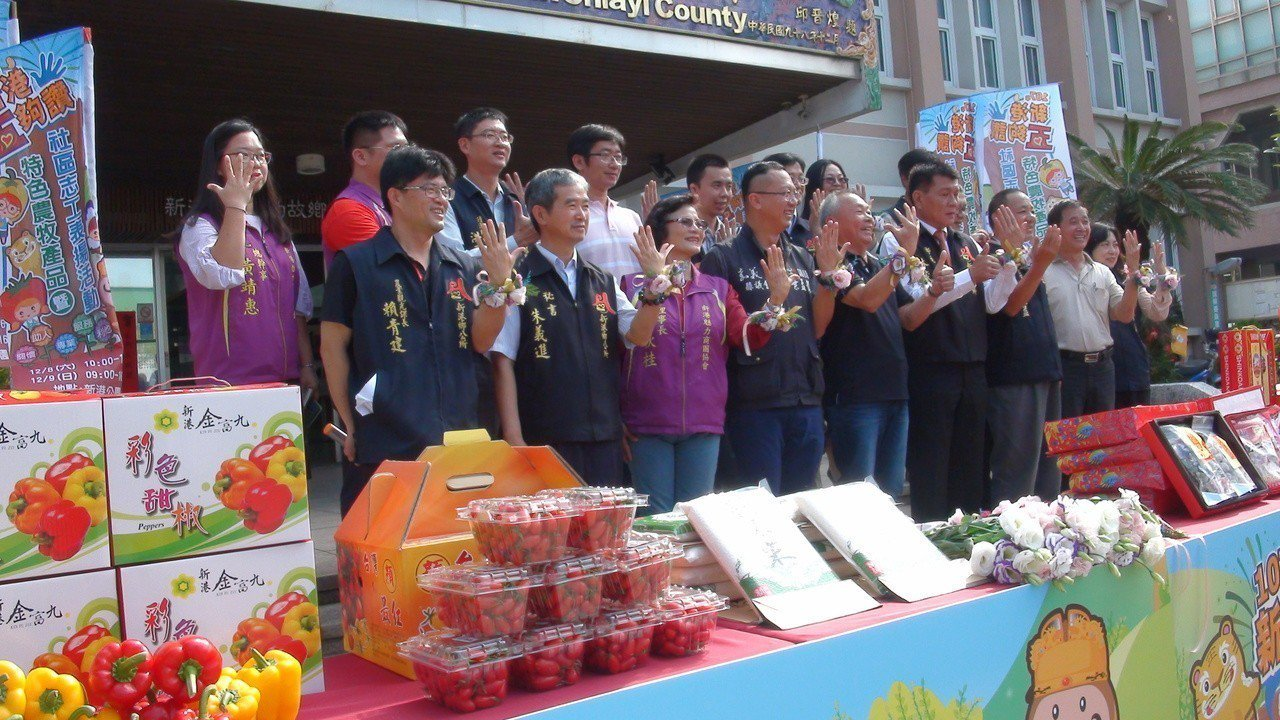 受到歡迎的新港農特產行銷活動將於12月8、9日在新港公園舉行。記者謝恩得/攝影