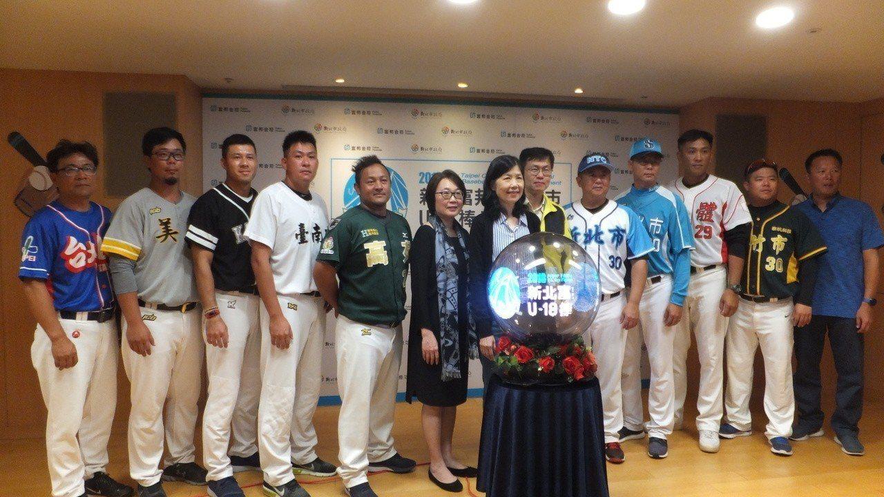 新北富邦國際城市U-18棒球邀請賽16日開打,參賽各隊代表今天一起在記者會亮相。...