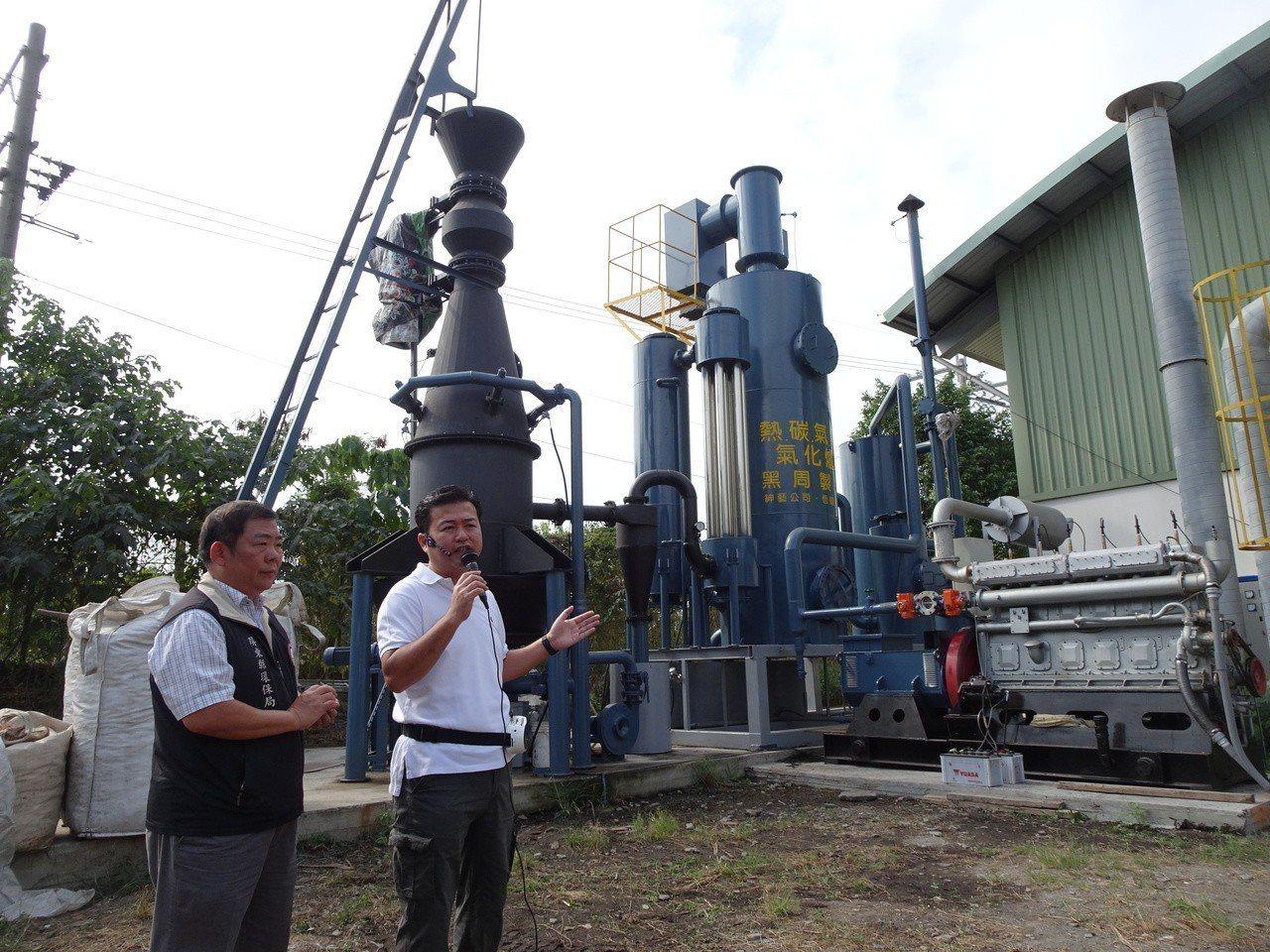 屏東縣環保局今年在枋寮鄉設置生物炭發電設備,在改善空汙外,它可帶進售電、生物炭副...