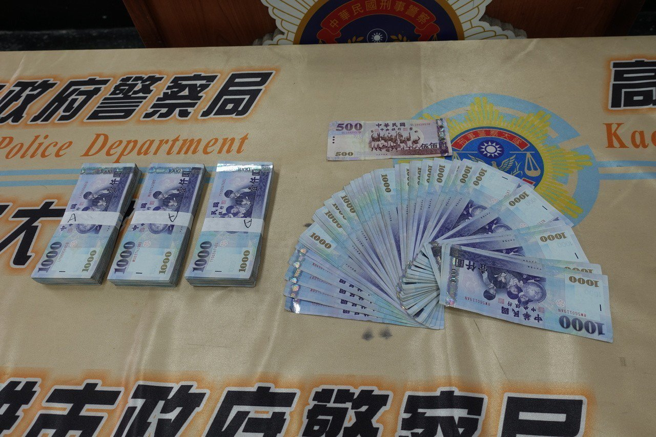 警方查扣現金36萬2500元。記者劉星君/攝影
