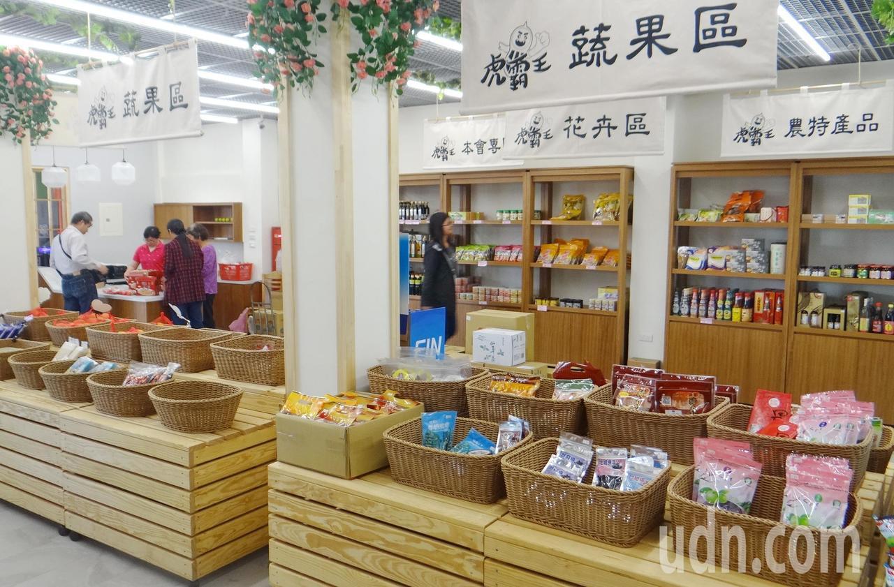 虎尾農會開設中台灣第一家農民直銷站,可買到全國各地有機小農的履歷農產。記者蔡維斌...