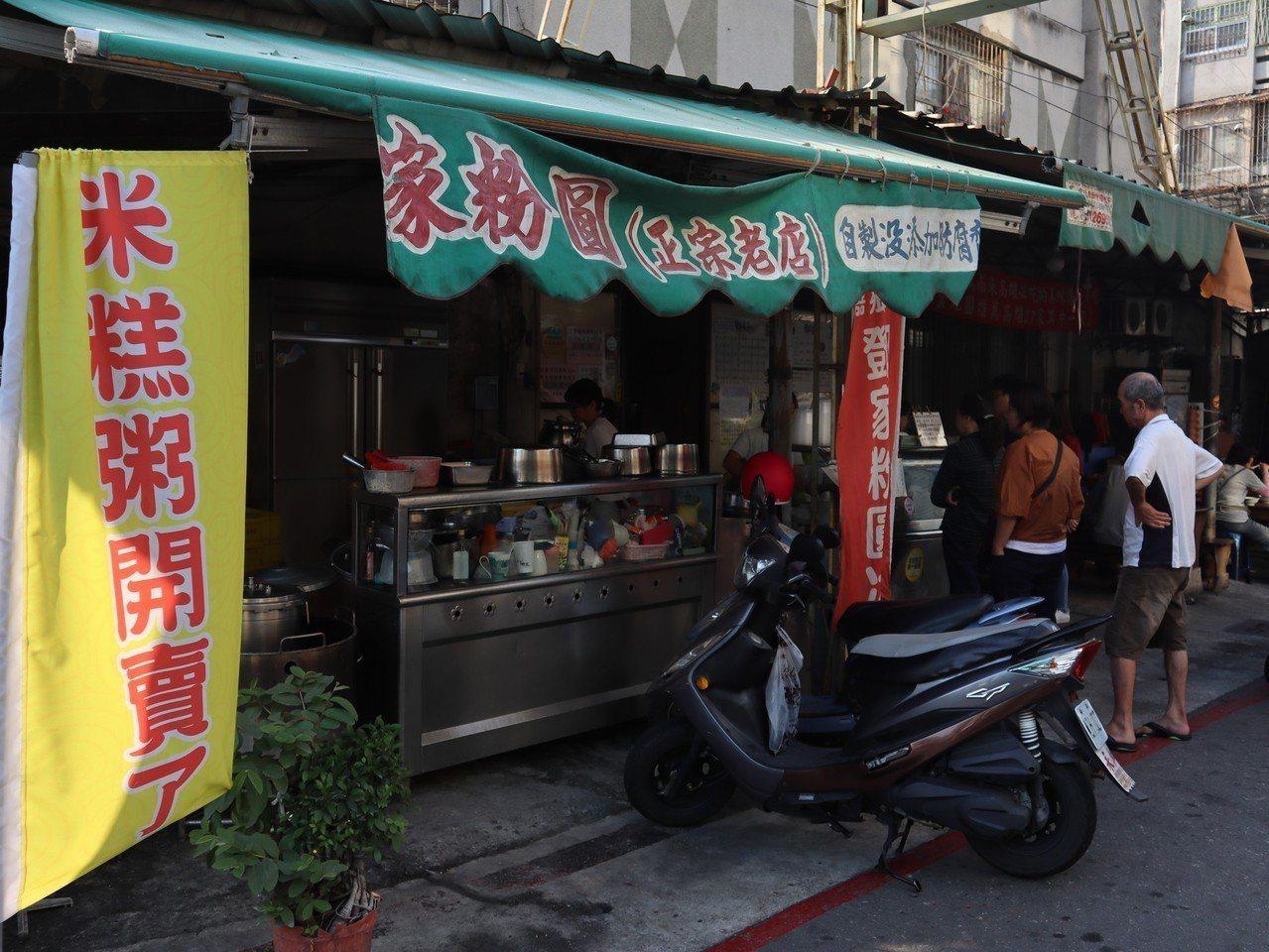 位於三民區的粉圓冰業者也搭上韓流熱潮。記者張媛榆/攝影
