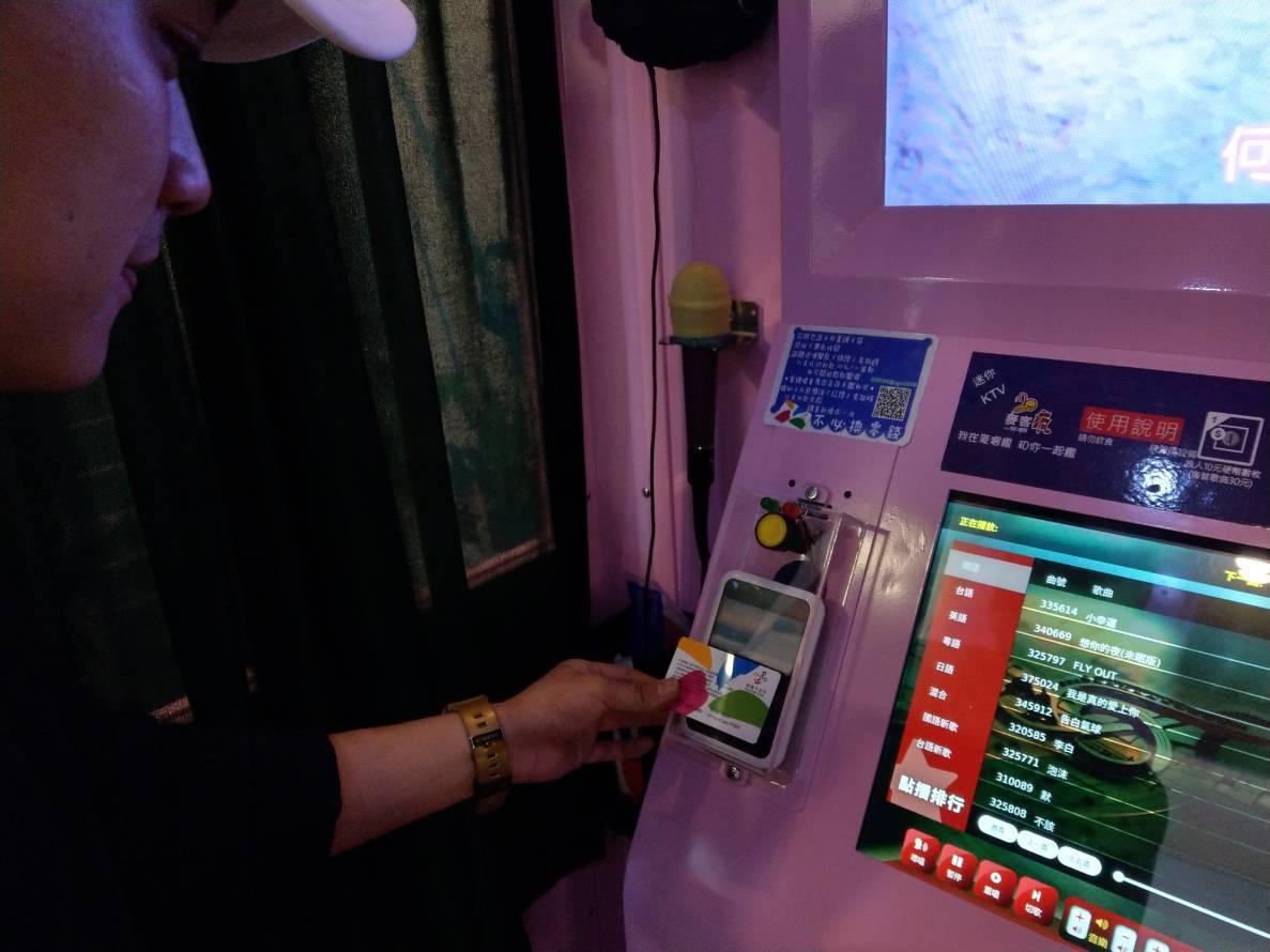 悠遊卡公司長年耕耘無現金支付領域,這次應邀參家2018台北金融科技展,特別將近期...