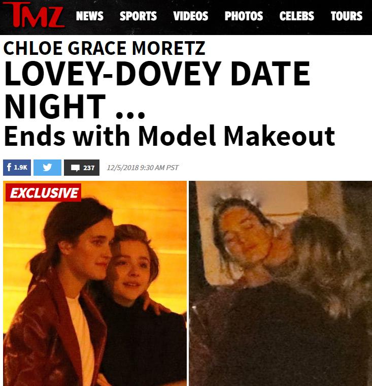 克蘿伊摩蕾茲被拍到與新女友出雙入對還親吻。圖/翻攝自TMZ