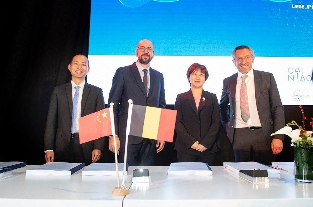 比利時政府與阿里巴巴集團,攜手通過eWTP,支持比利時及歐洲的中小企參與全球貿易...