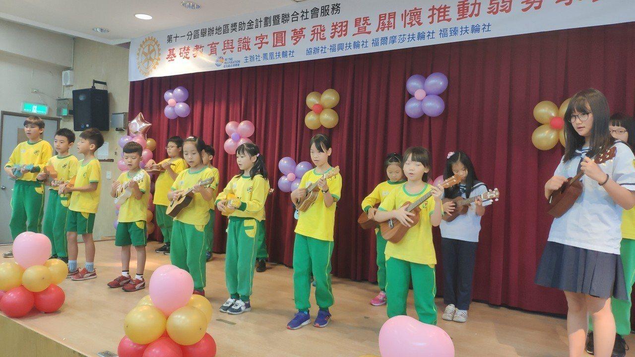 桃園大業國小烏克麗麗社團用音樂演奏來表達感謝。記者李京昇/攝影