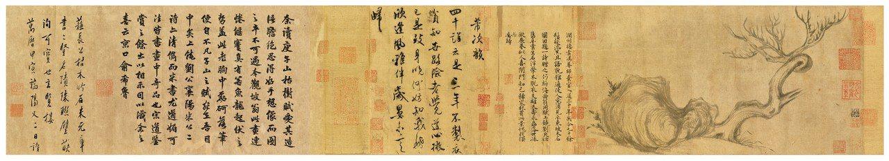 蘇東坡《木石圖》共4人題跋,其中包括同時期的書畫大師米芾,可說是「蘇米合璧」。 ...