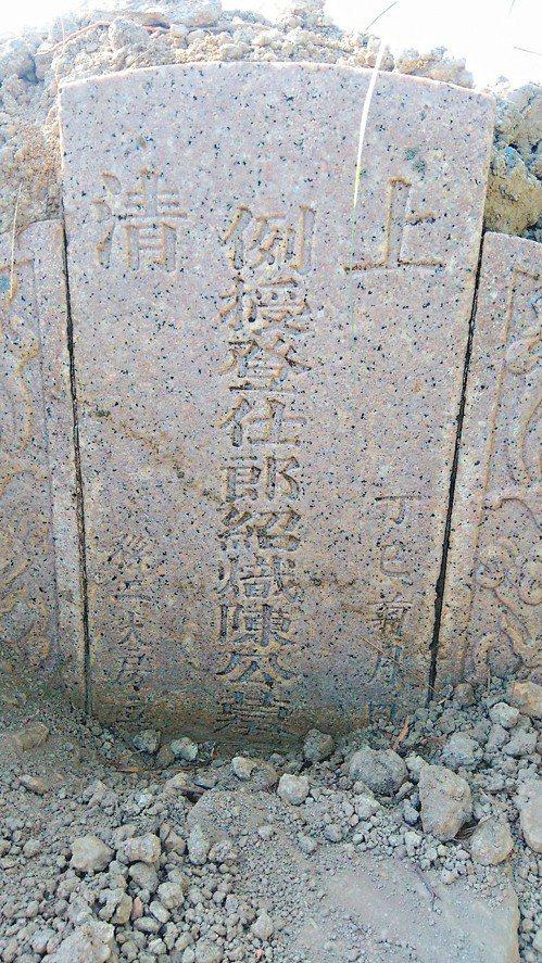 清代九品登仕郎之墓。 圖/彰化縣府文化局提供
