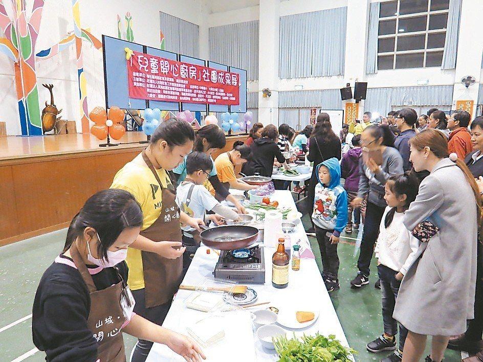 台灣社工實協透過兒童開心廚房,讓弱勢小朋友學做簡易料理,照顧自己還能幫忙家務。 ...