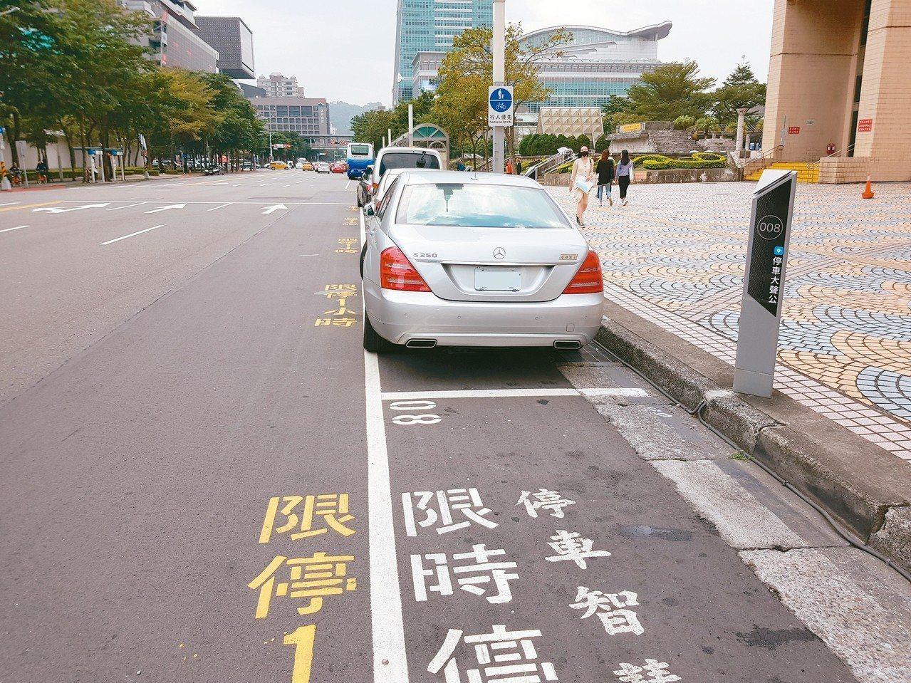北市推智慧城市,今年9月起透過多家業者以車輛偵測設備及App試辦路邊停車無紙化「...