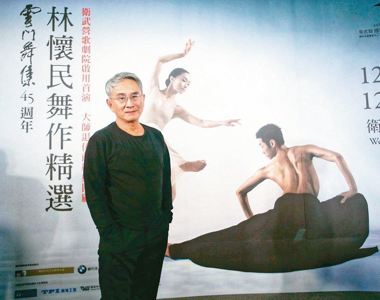 雲門舞集創辦人林懷民表示,希望「高雄春天藝術節」持續下去。 記者劉學聖/攝影