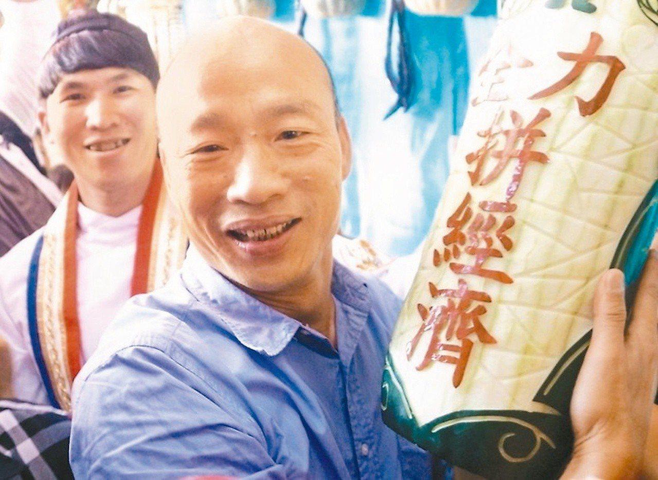 韓國瑜支持九二共識,也獲得高雄市民最新的授權,這個訊號就是東西一定要賣出去。 圖...