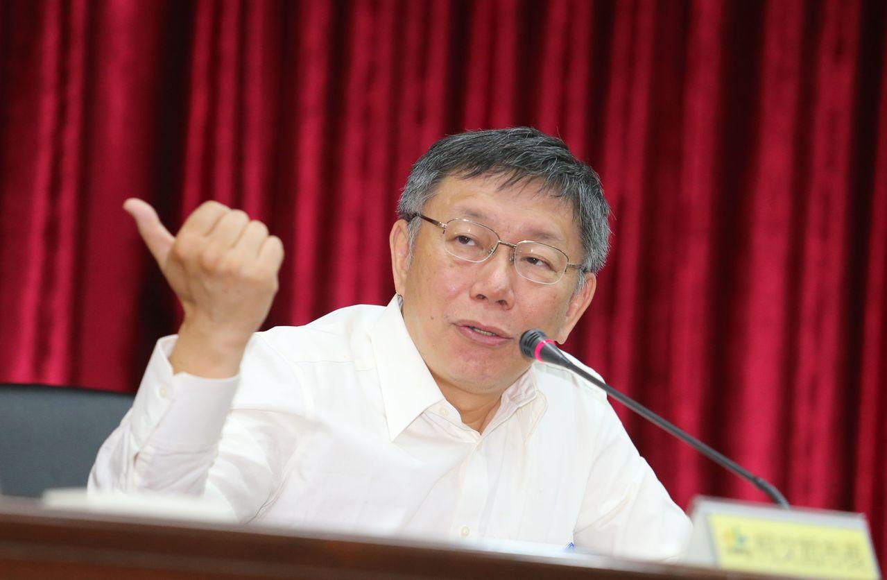 台北市長柯文哲昨天被問到是否二○二○選總統時說,「我現在的態度就是你們都不要吵我...