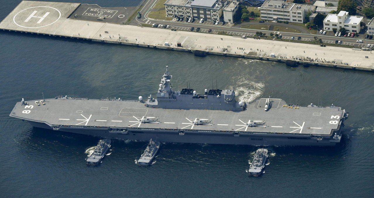 外型類似航空母艦的日本出雲號直升機護衛艦。 (美聯社)