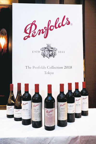 富邑葡萄酒集團於日本東京八芳園發布以葛蘭許領銜的Penfolds奔富「珍藏系列」...