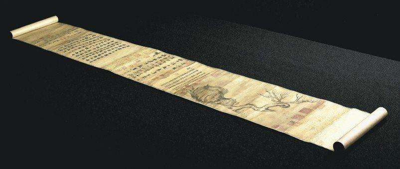 蘇東坡《木石圖》畫卷含題跋,自明朝中期至今沒有重新裱裝過。 圖/佳士得提供