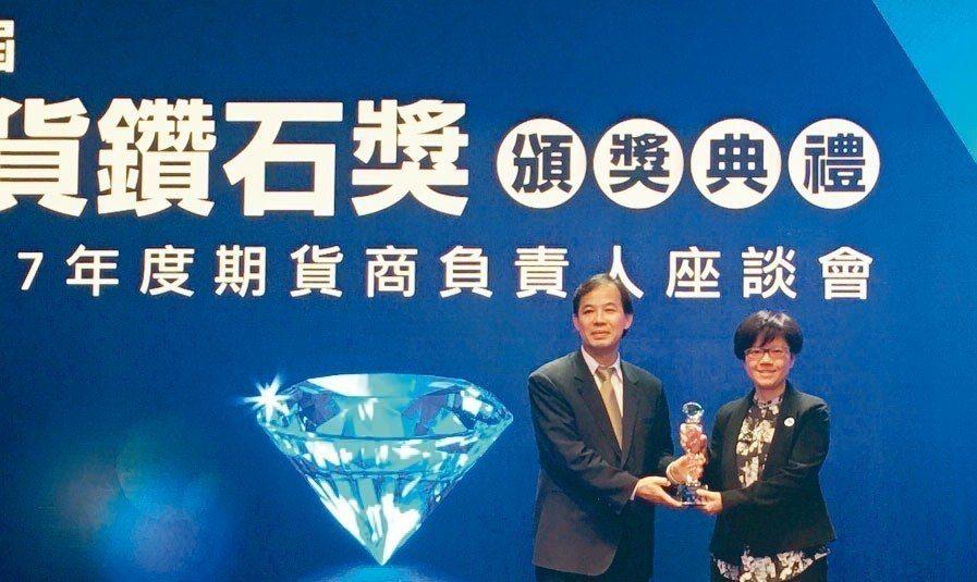 凱基證券獲期貨鑽石獎四大獎項,由衍生性商品部副總經理郭玉瑩(右)代表領獎。 凱基...
