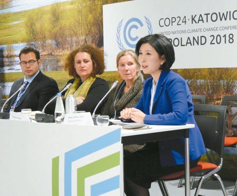 COP24周邊會議,台達基金會執行長郭珊珊(右一)以實際案例來闡述分散式能源科技...