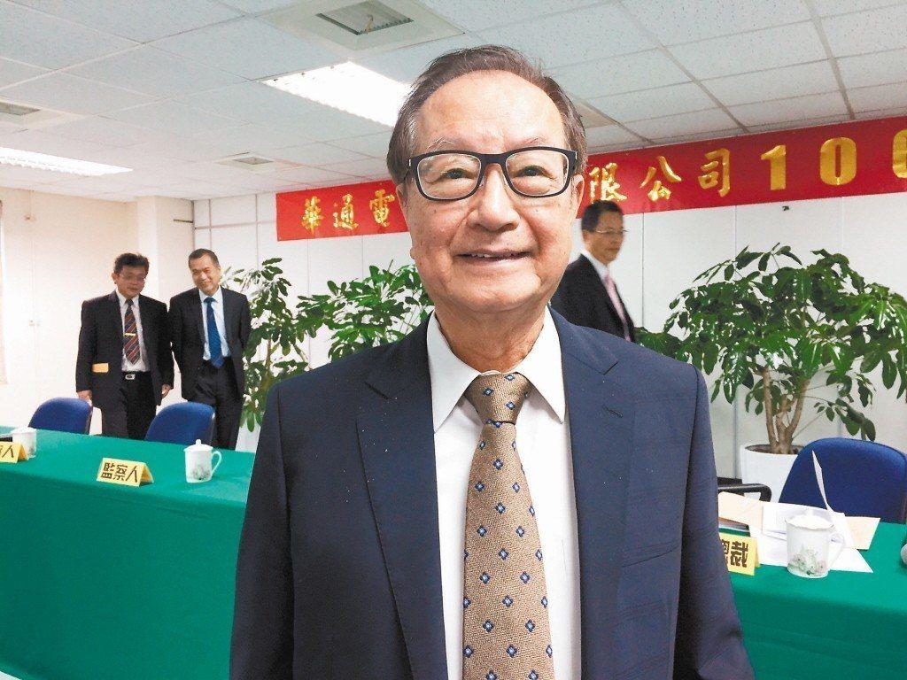 華通董事長吳健。聯合報系資料照