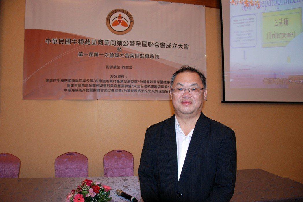 中華民國牛樟菇菌商業同業公會全國聯合會首屆理事長吳一昌。 楊鎮州/攝影