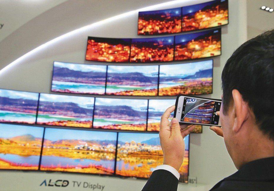 迎接中國十一長假、雙十一節日銷售旺季,群智諮詢調查,9月部分小尺寸液晶電視面板價格可望止跌回穩,中大尺寸面板價格跌幅也可大幅收斂。 聯合報系資料照