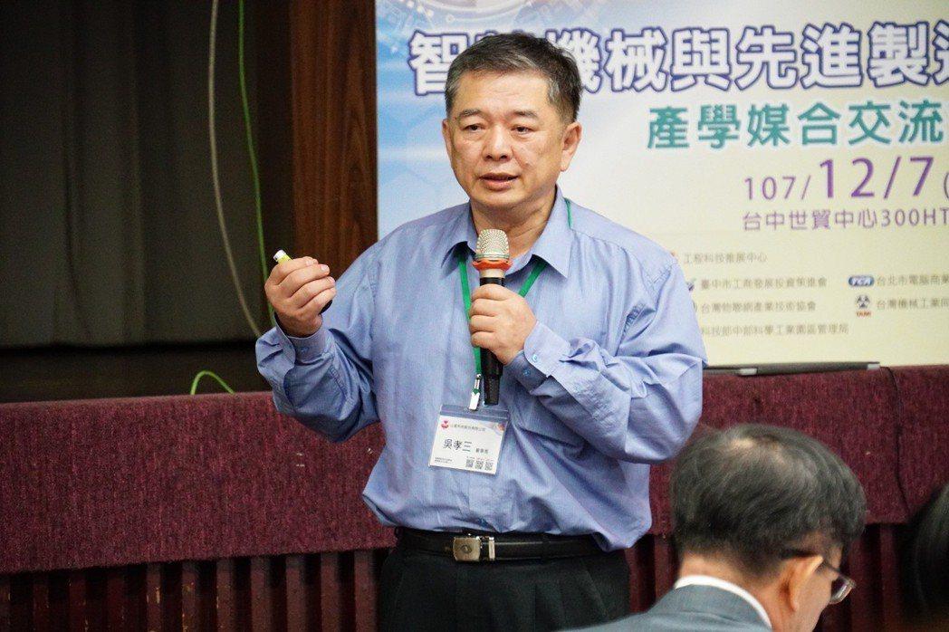山衛科技股份有限公司董事長吳孝三。工程中心/提供