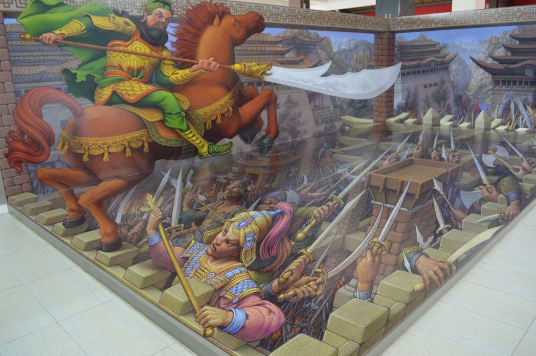 Kurt Wenner以特殊高超的透視繪畫技法,繪製關公騎乘赤兔馬、手持青龍偃月...