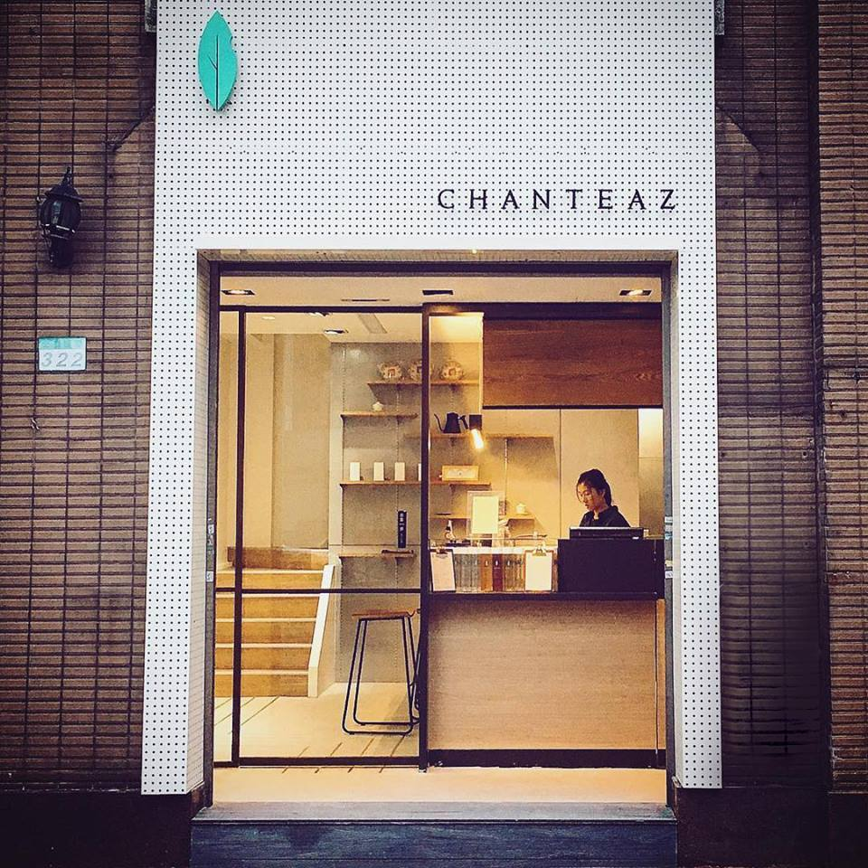 賦茶位於台北市大安區的店面。 圖/品佶股份有限公司提供