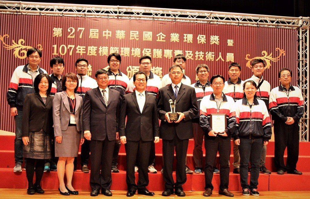 聯華電子八吋廠Fab8E代表獲環保署頒贈獎項。聯華電子/提供
