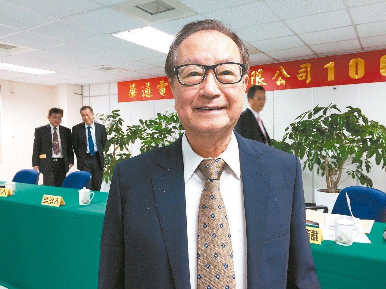 華通公布11月營收登上今年高峰,較上月成長3.6%。圖為華通董事長吳健。 圖/聯...