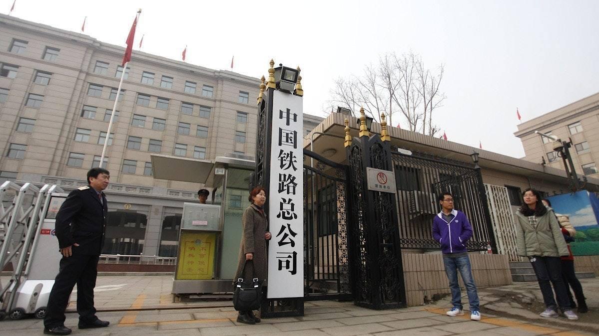 中國鐵路總公司5日更名為「中國國家鐵路集團有限公司」,代表中國鐵路系統從「全民所...