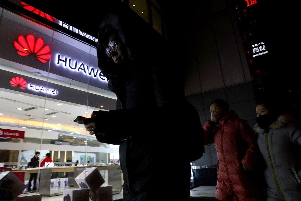 中國通訊大廠華為可能將被日本排除在政府通訊設備的採購名單外。美聯社