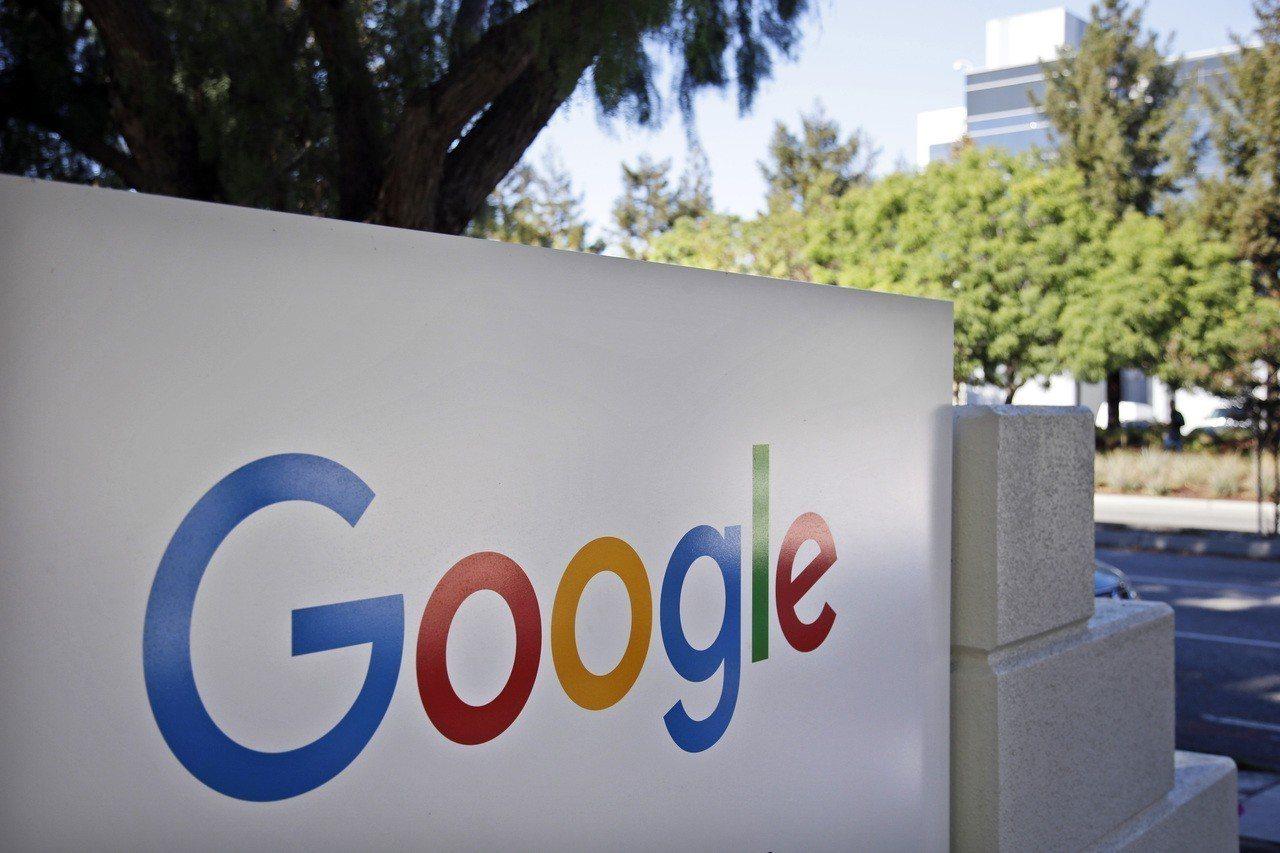 谷歌(Google)內一名員工犯下「胖手指錯誤」,導致公司在45分鐘蒸發3.1億...