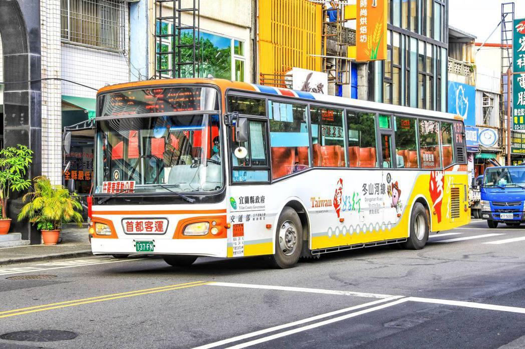 台灣好行巴士冬山河線。宜蘭縣政府/提供