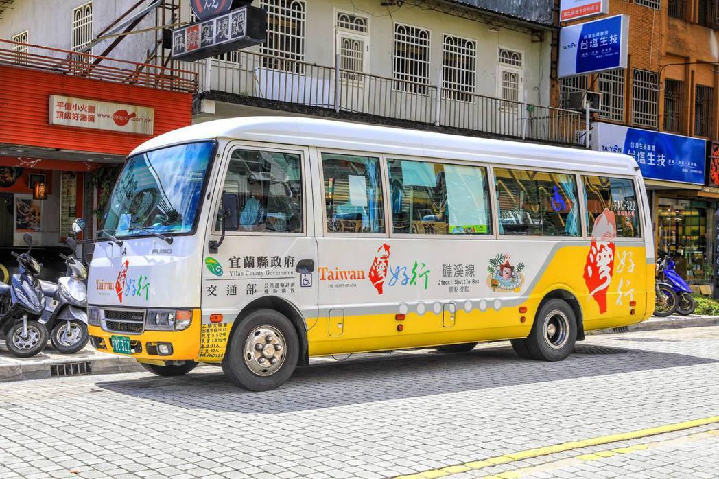 台灣好行巴士礁溪線。宜蘭縣政府/提供
