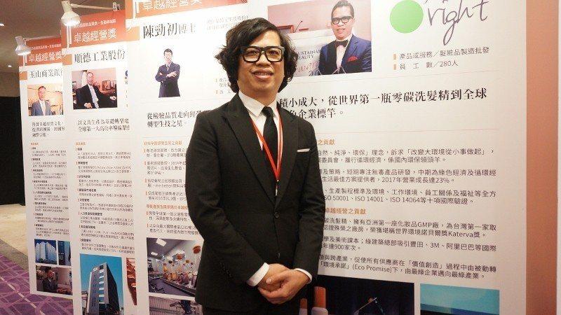 第25屆國品獎之卓越經營獎個人類頒發四名,歐萊德董事長是唯一「綠色企業人物」。 ...