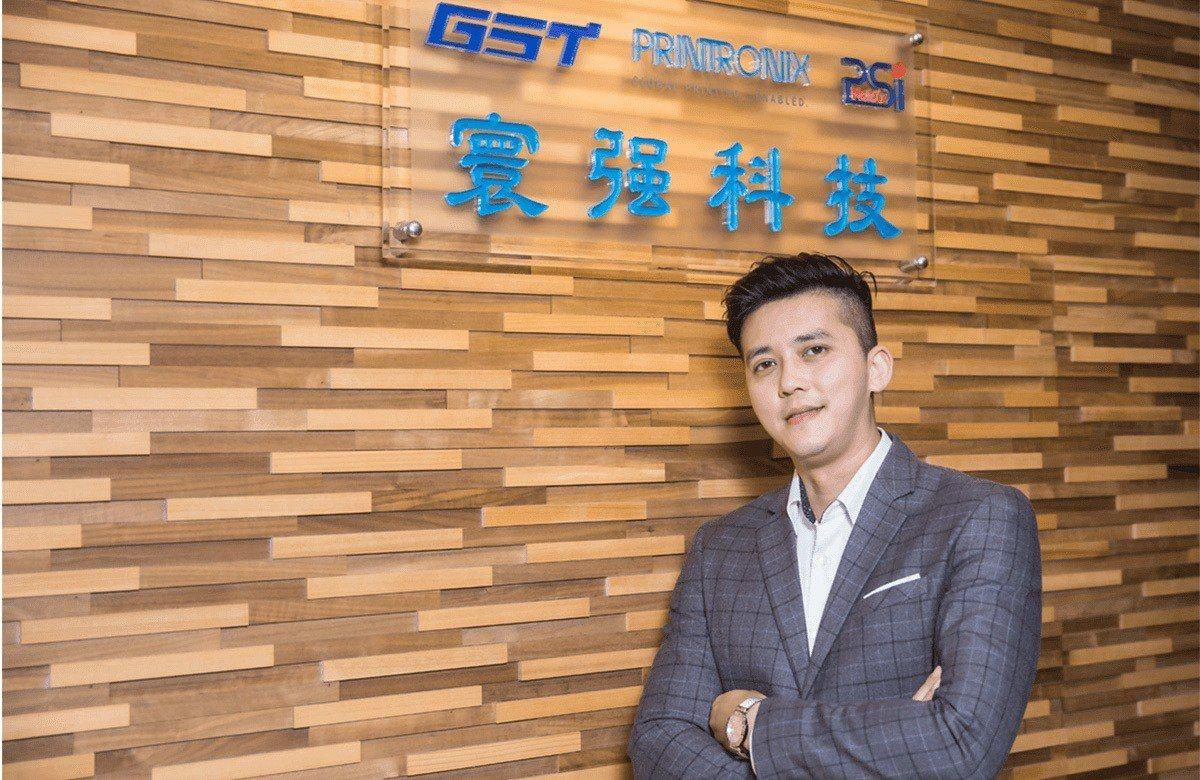 寰強科技有限公司業務部經理簡志瑋談數位轉型。 圖/三商電腦 提供