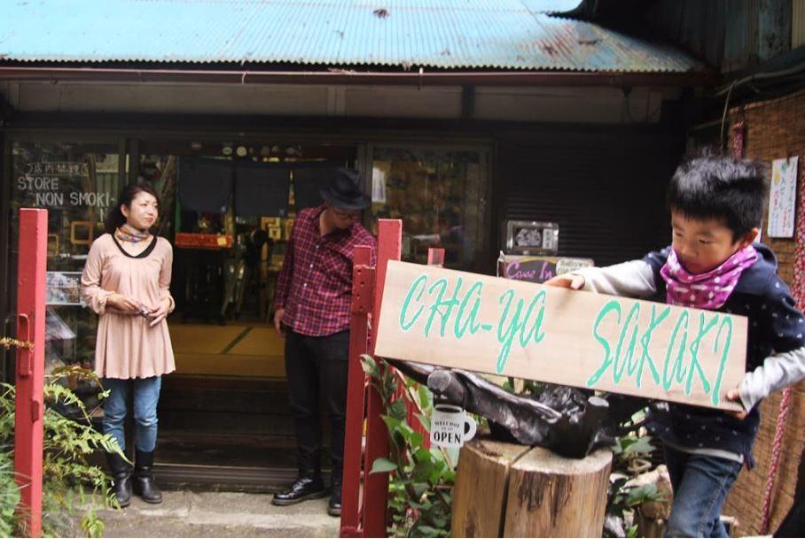 奈緒子夫婦獲得了新房屋,不過他們對於年輕人在這裡的就業機會並不樂觀。圖擷自騰...