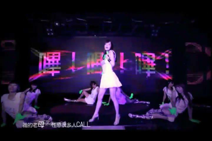 謝金燕舞曲《嗶嗶嗶》。 圖片來源/影片截圖