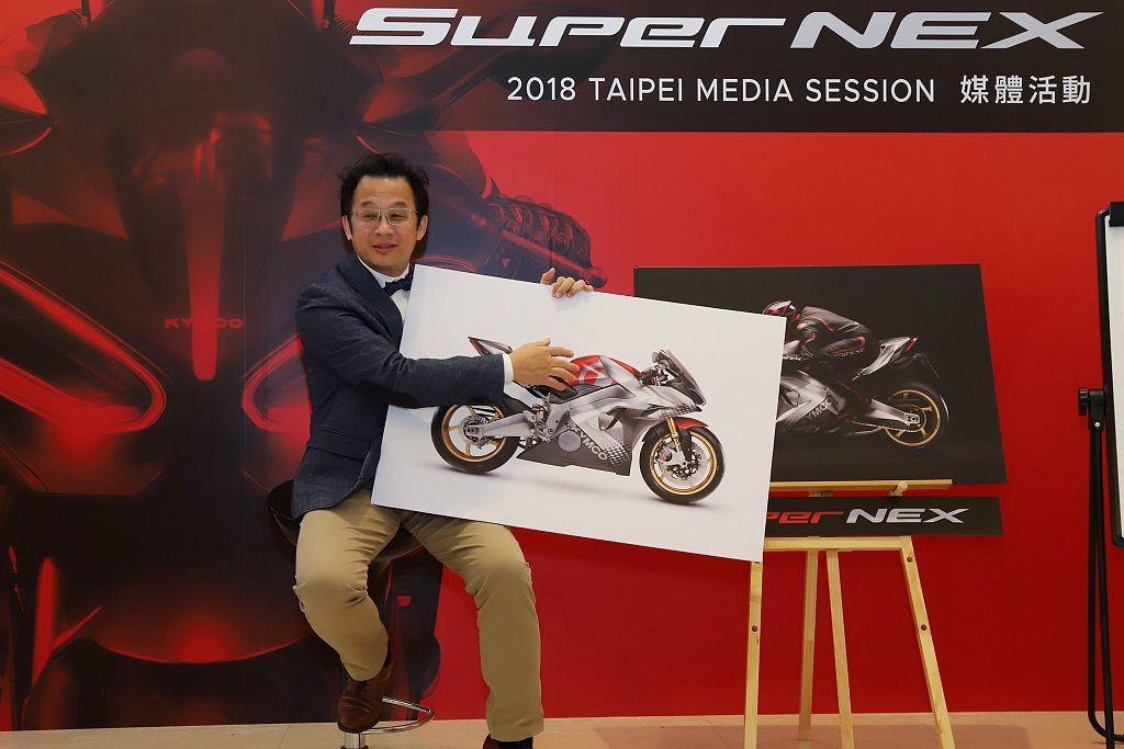 光陽機車全球產品總監吳嘉益協理強調,SuperNEX的性能與相關設計非紙上談兵,...