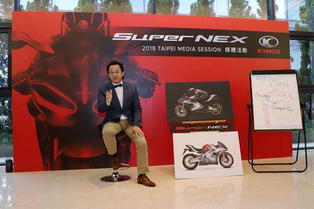 SuperNEX不只是概念,一定會實現!光陽機車全球產品總監專訪