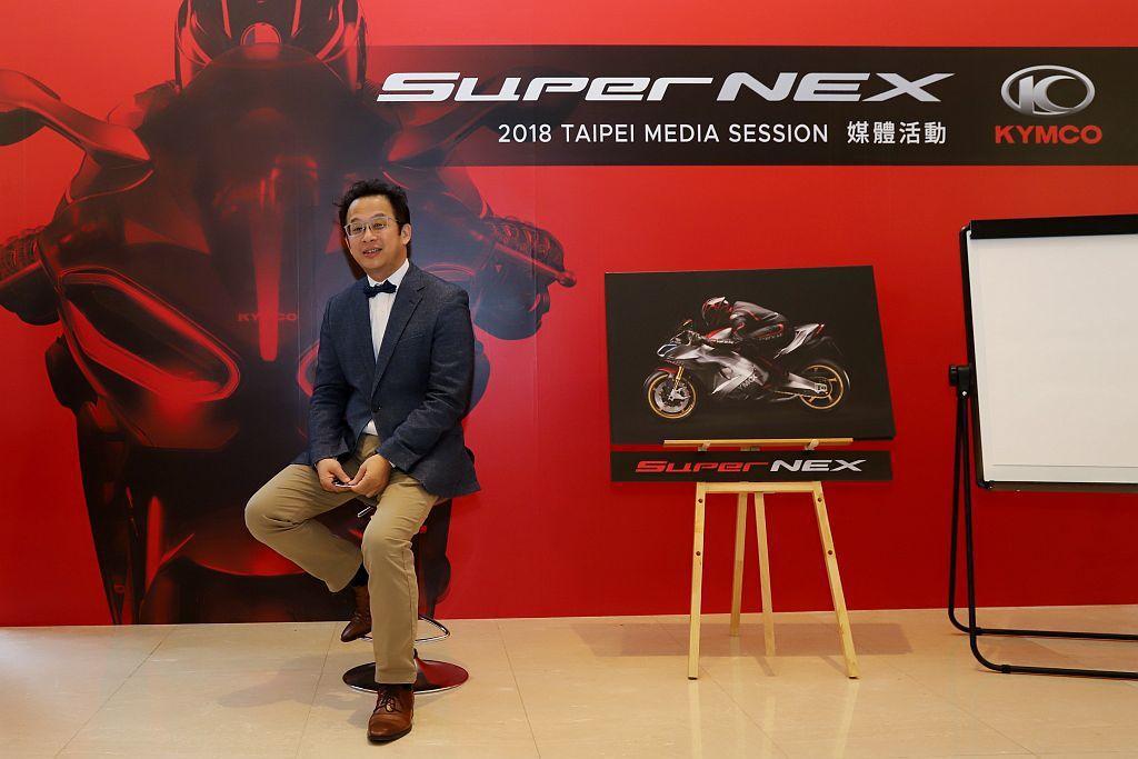 光陽機車全球產品總監吳嘉益協理將針對SuperNEX研發、量產時間以及售價等,一次給出完整答案。 記者張振群/攝影