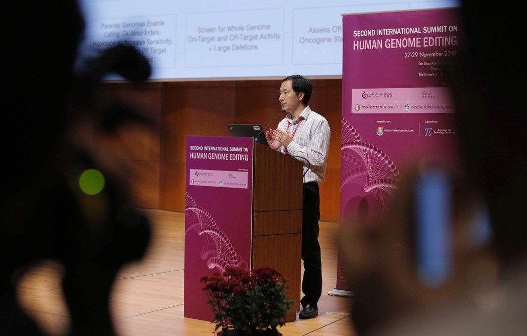 11月28日,南方科技大學副教授賀建奎現身香港大學舉行的第二屆人類基因組編輯國際...