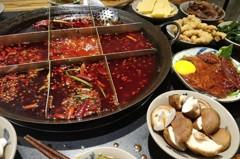 這鍋麻辣鮮香硬是要得 重慶的味征服世人的胃