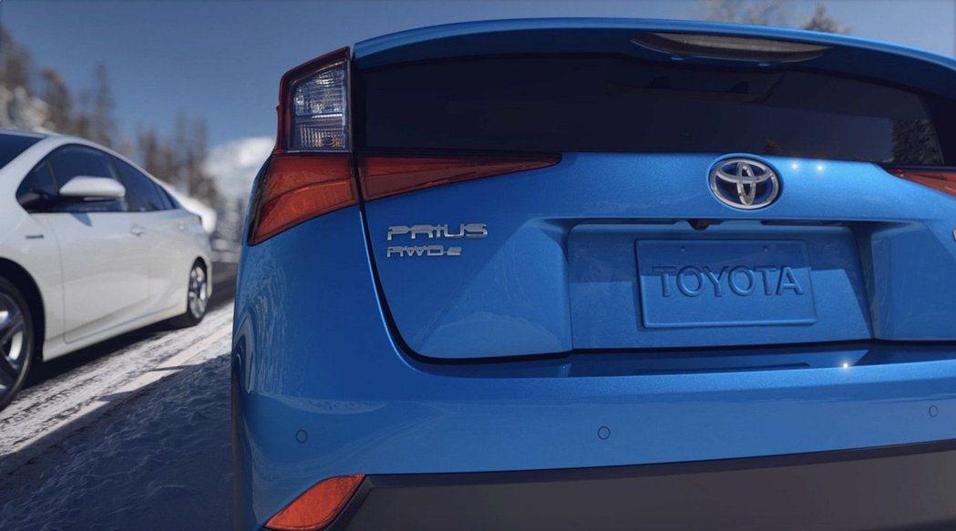 Toyota提供