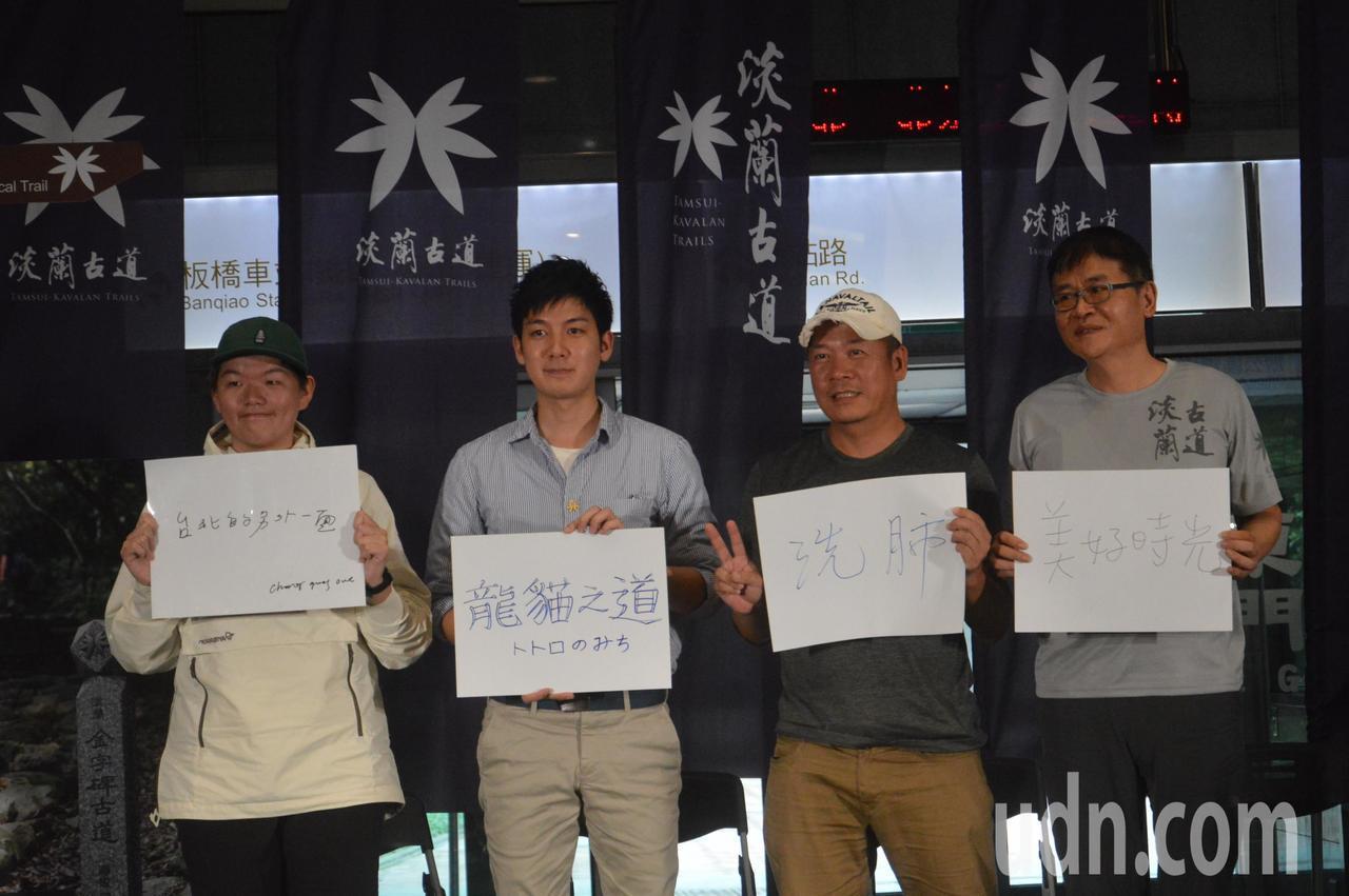 觀旅局長陳國君(右一)等人述說對淡蘭古道的印象。記者施鴻基/攝影