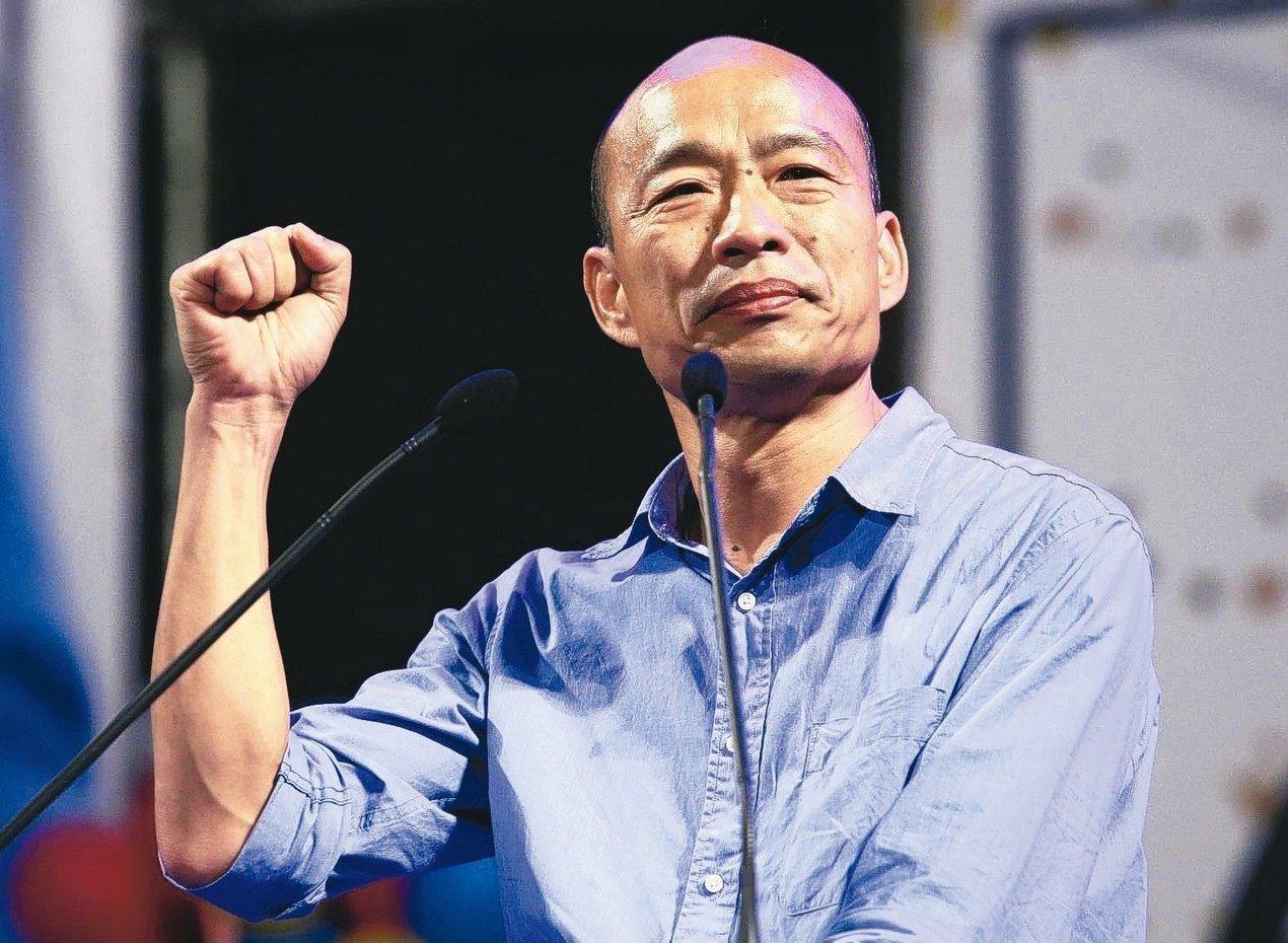 高雄市長當選人韓國瑜。聯合報系資料照片