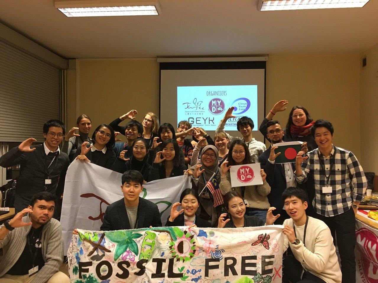 台灣青年氣候聯盟到聯合國波蘭氣候大會發聲,與各國青年互動。圖/台灣青年氣候聯盟提...
